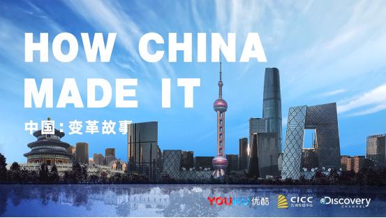 丁刚:探索中国人的追梦之旅