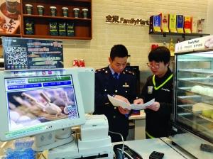 全家便利店被曝卖过期食品 苏锡两地突击检查