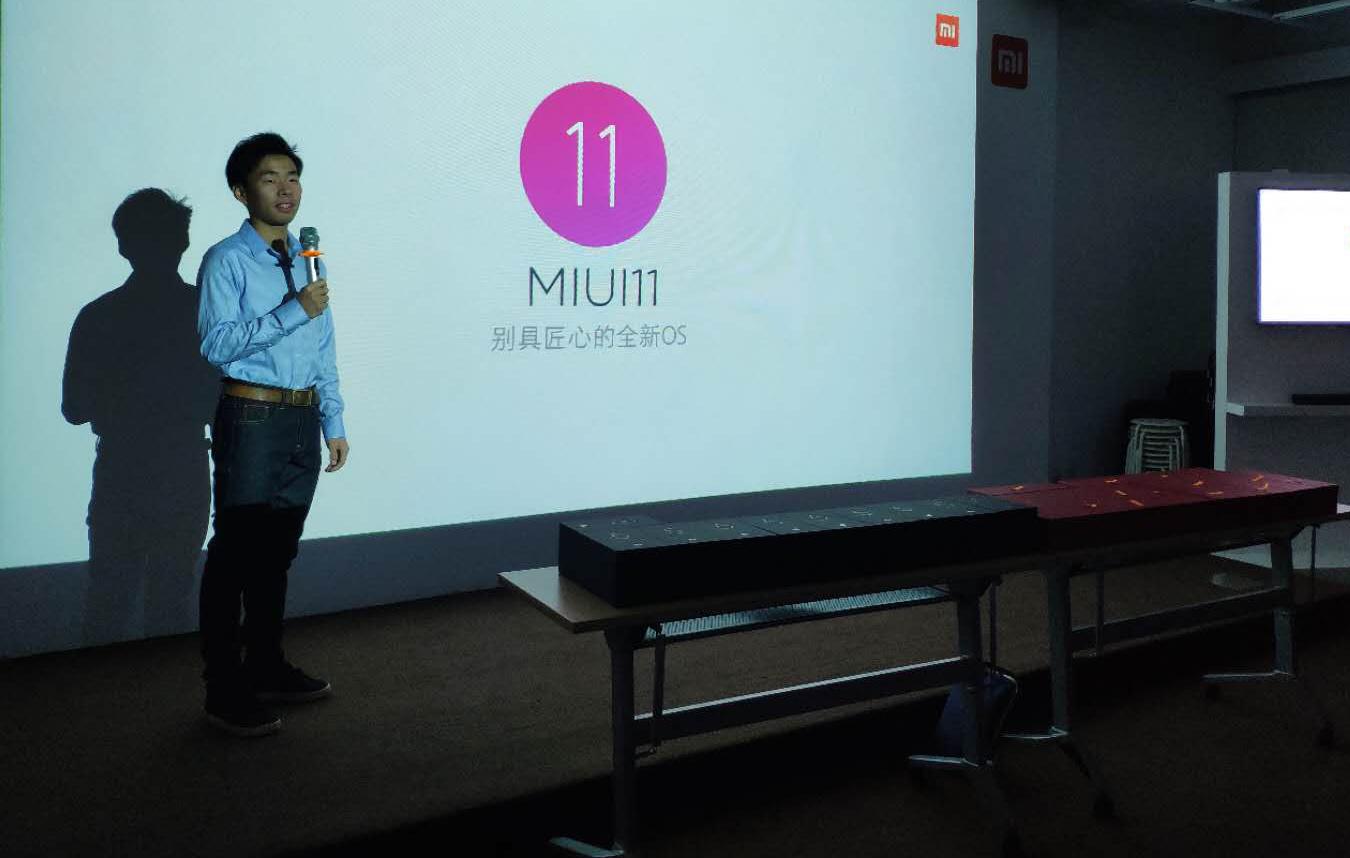 内部员工爆料:小米MIUI11系统正式开拔