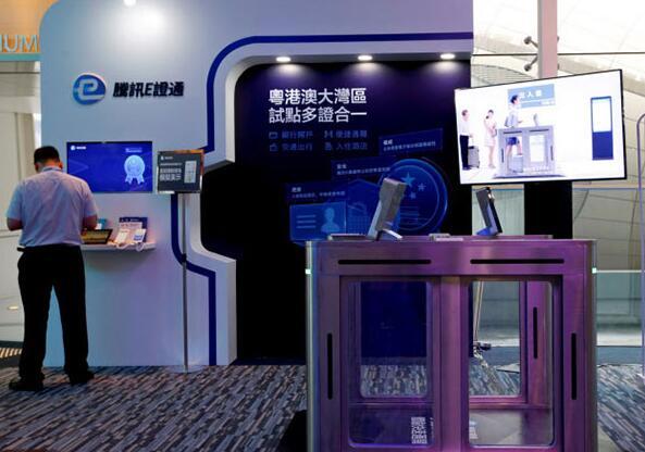 2018年香港初创企业数量达2625家 创近万职位