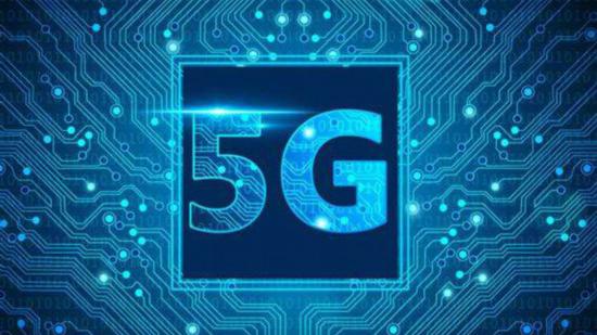 5G技术正迈入商用部署新阶段