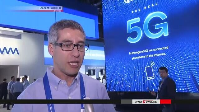 CES 2019:多家公司5G产品亮相展会