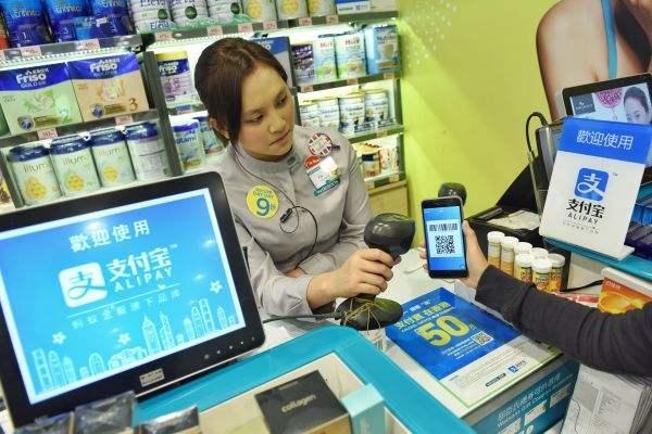 支付宝在北美市场策略 将重点关注中国消费者