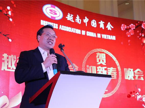 """越南中国商会""""迎新春 贺新年"""""""