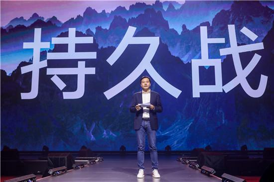 """雷军宣布启动""""手机+AIoT""""双引擎战略 5年投100亿"""