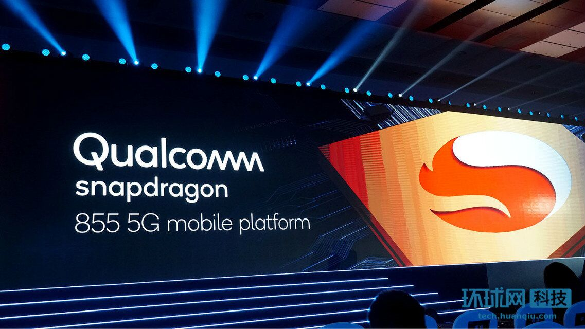 5G商用手机下半年上市,Qualcomm准备就绪
