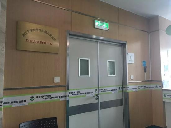 医院危重儿童救治中心