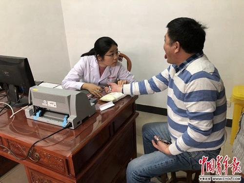 90后中医博士:我喜欢西医 但我更爱中医