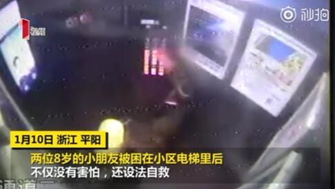 电梯门突发故障 温州8岁被困孩子上演教科书式自救!