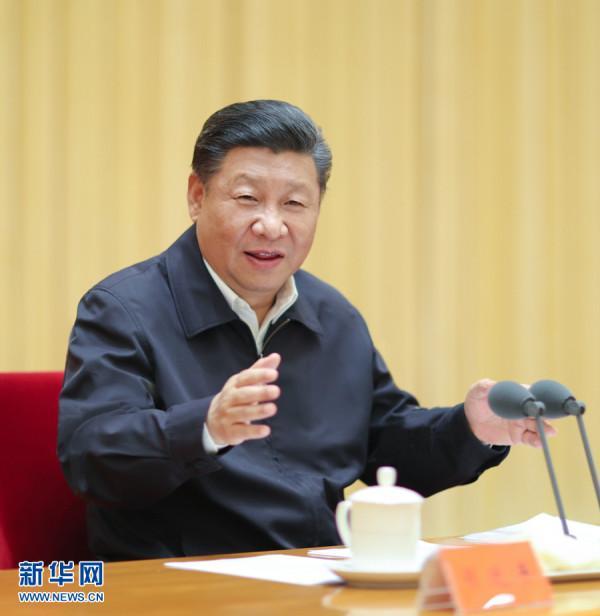 2019-05-21至4日,全国组织工作会议在北京召开。中共中央总书记、国家主席、中央军委主席习近平出席会议并发表重要讲话。 新华社记者鞠鹏摄