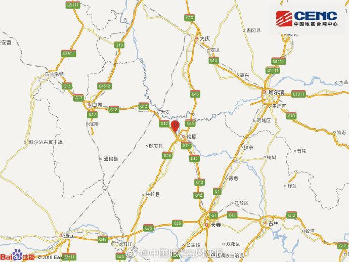吉林松原市宁江区发生3.0级地震 震源深度9千米