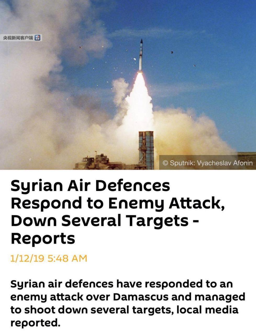 """叙利亚官媒称防空部队向""""敌对目标""""开火"""