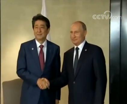 日外相河野太郎今起访俄 磋商缔结和平条约