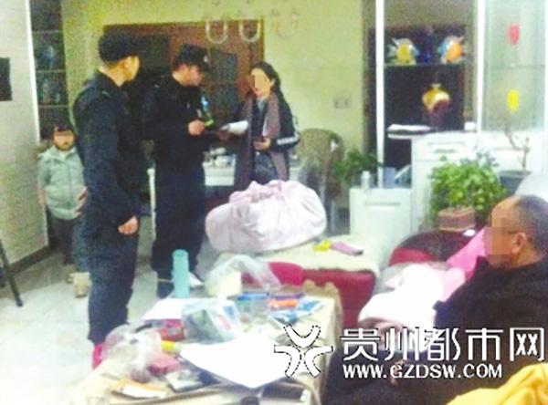 女子报警称家中进贼 警察冲进屋发现是其醉酒丈夫