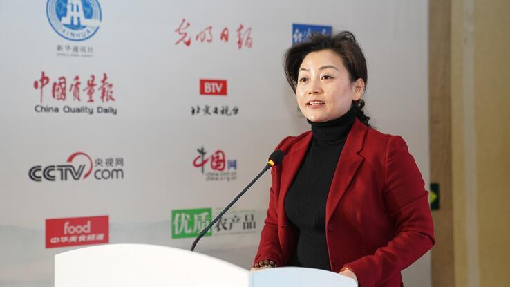 全国首家农业品牌创意体验港在京成立