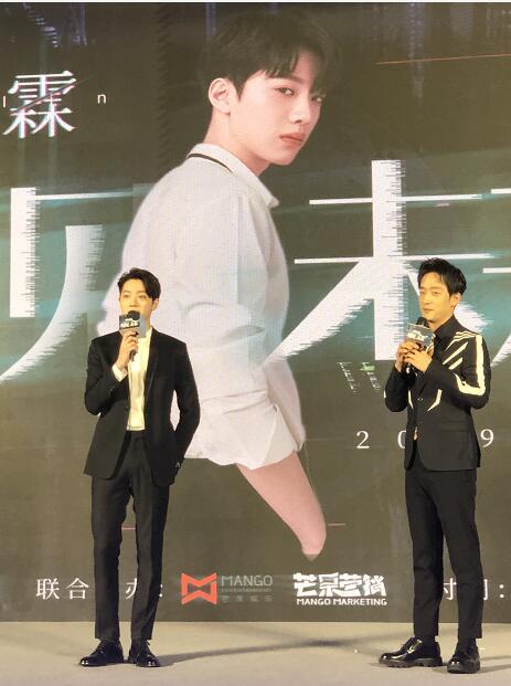 """赖冠霖2019""""初见·未来""""主题新闻发布会在北京举行"""