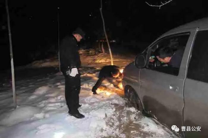 派出所民警雪夜救助一受困群众