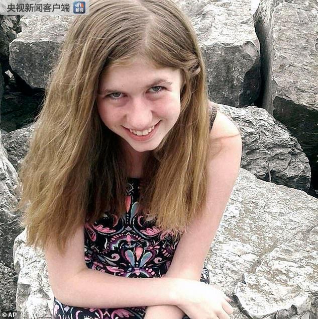 全美大搜救——13岁女孩被男子绑架87天后幸存