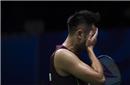 林丹泰国赛0-2负世界第125 冠军荒已持续七个月