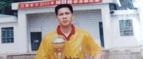 男子入狱16年泣血喊冤