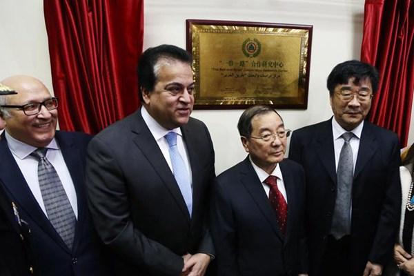 """埃及首个""""一带一路""""合作研究中心成立"""