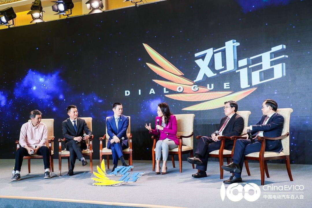 钟翔平:腾讯希望做好人类出行效率和愉悦之间的平衡