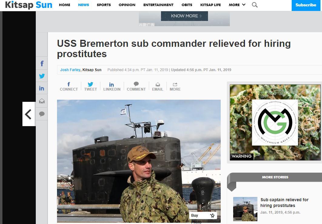 美国核潜艇艇长招妓10人被下属举报 已被革职