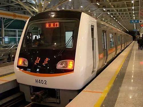 北京地铁票价今年预计仍不上调