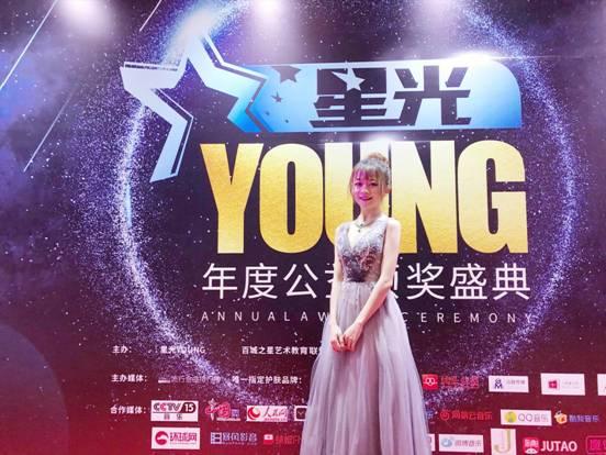 嘉佐娱乐女团MAXMESS成员林慧助阵星光YOUNG颁奖盛典