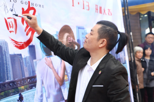 电影《老婆我想回家》启动仪式新闻发布会在广东佛山举行