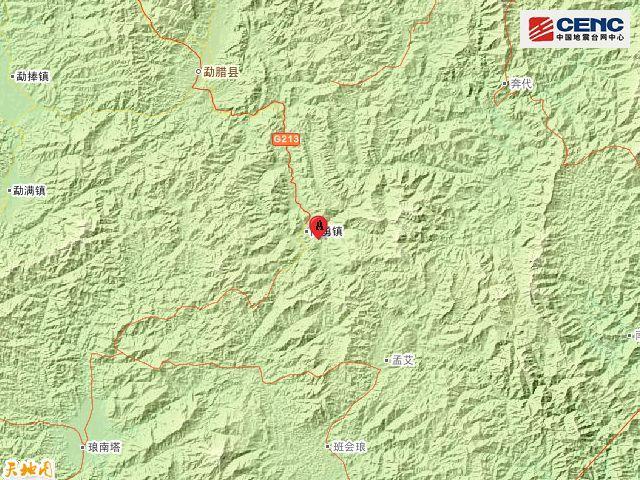北京赛车反水是多少:云南西双版纳州勐腊县连发4.6级、3.1级地震