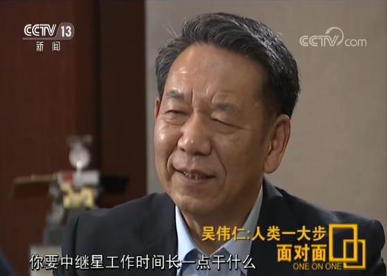 北京赛车游戏规则:中国这次登月任务,美国向中方提出了这么多请求