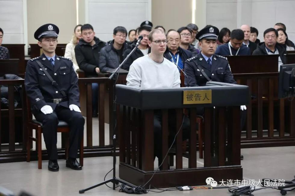 北京赛车计划神器:加拿大籍被告人罗伯特劳埃德谢伦伯格因犯走私毒品罪被依法判处死