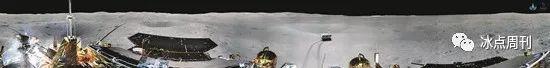 嫦娥四号着陆器地形地貌相机环拍全景图(圆柱投影) 国家航天局供图