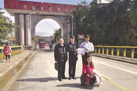 缅甸女子在中国流离12年 遇心仪男子回乡结婚遇阻