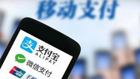 日媒:不要让移动支付成为中国的经济障碍