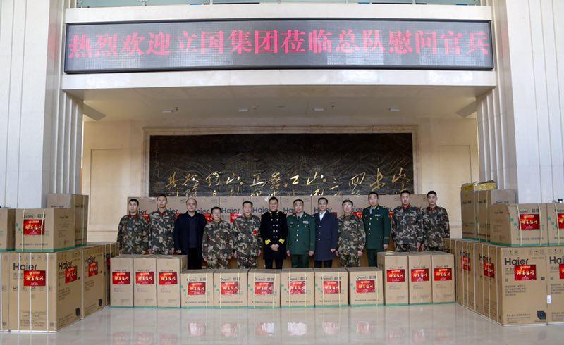 立国集团慰问甘肃省总队官兵 常怀浓浓拥军情
