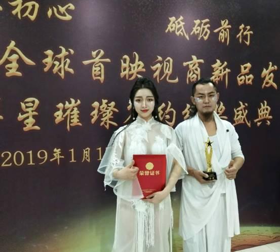 韩晓峰 金天琪斩获2019第七届中国中央CCTV新春原创音乐会金奖