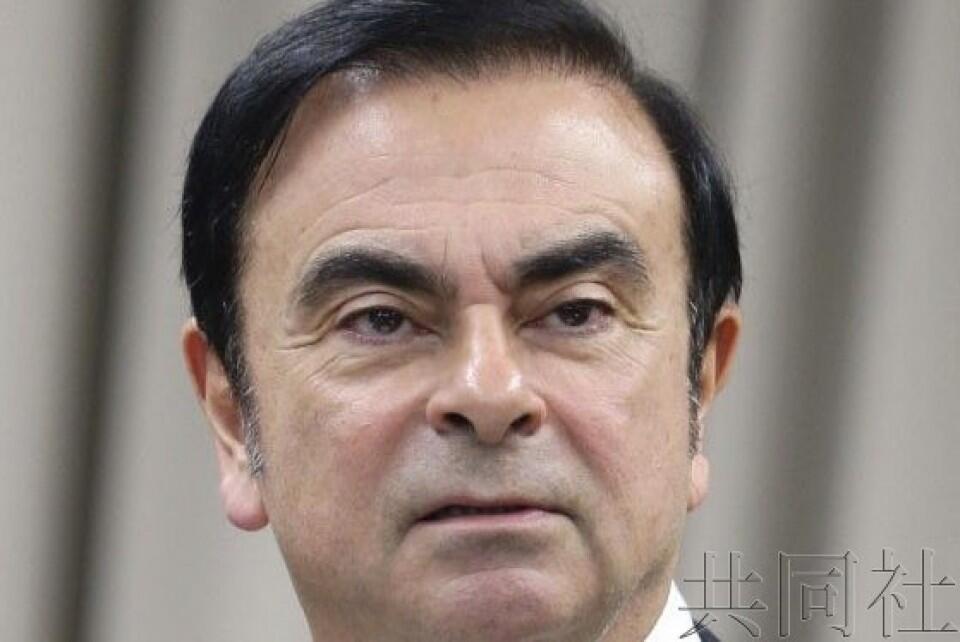"""日产前董事长戈恩妻子向人权组织寄送请求书,要日本改善""""人质司法"""""""