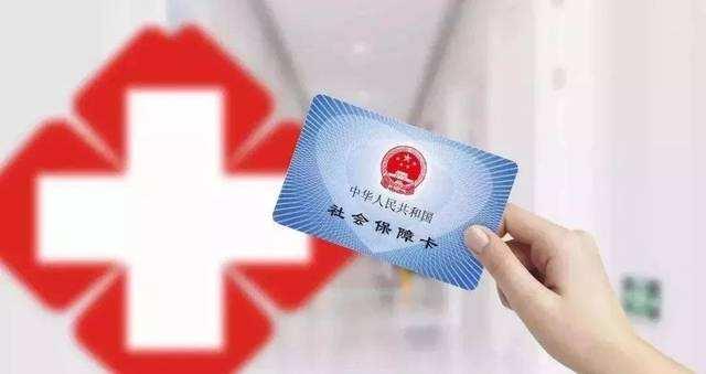 江苏已将31种抗癌药纳入医保基金支付范围