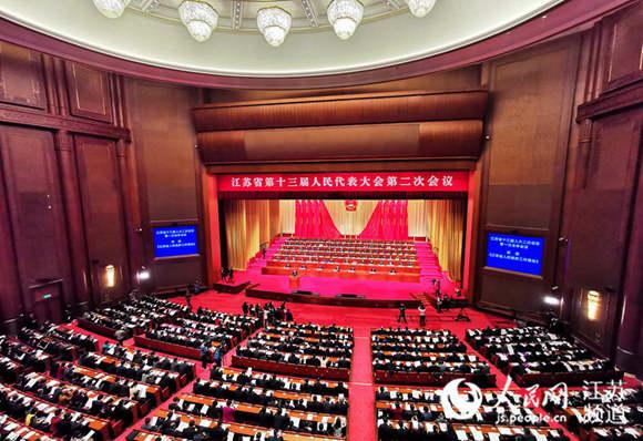 江苏省十三届人大二次会议开幕 吴政隆作政府工作报告