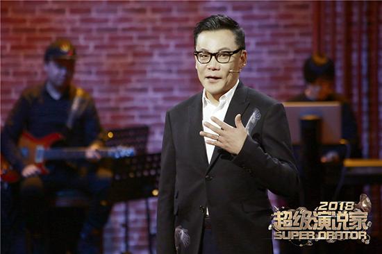 《超级演说家2018》李国庆向爱子隐瞒富裕家境