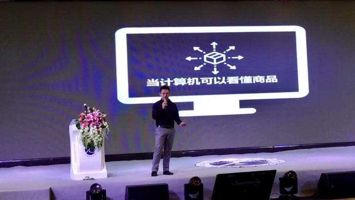 码隆科技黄鼎隆:深商全球大会谈AI赋能产业经济