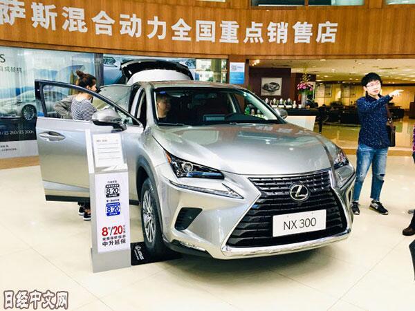 中国新车销量时隔28年下滑 2019年将如何?