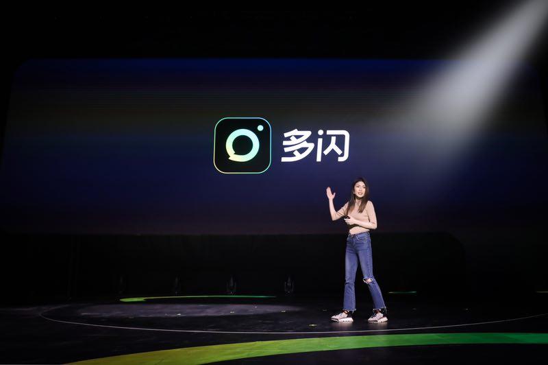 抖音推出首款视频社交产品多闪 定位熟人社交