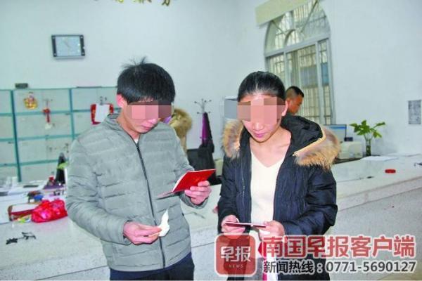 """广西网逃男子为女友和儿子自首,警方开""""绿灯""""让其领结婚证"""