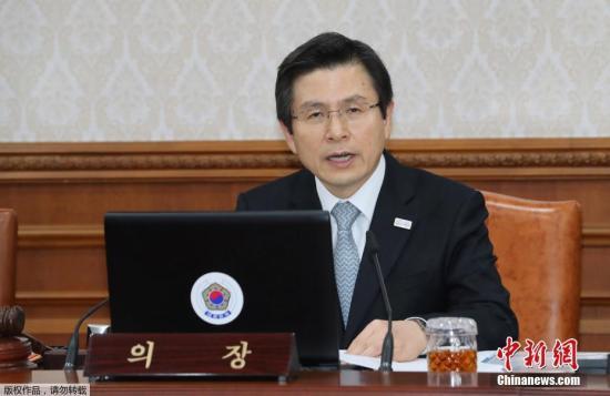 韩国前代总统黄教安加入自由韩国党 或竞选党代表