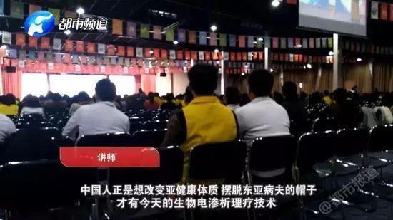 河南都市频道暗访视频截图