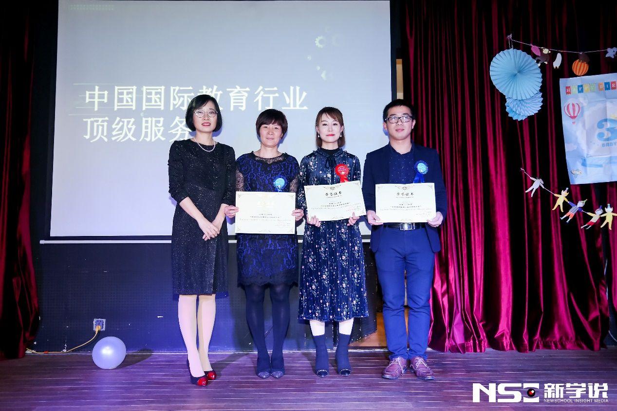 """校宝在线荣膺""""中国国际教育行业顶级服务商"""" 再获行业肯定"""