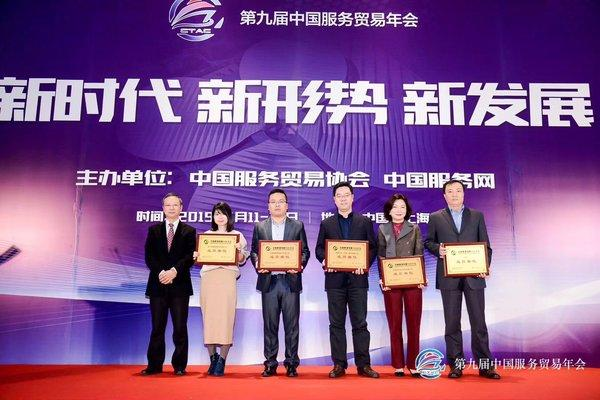 PingPong当选中国跨境电商50人论坛联席秘书长